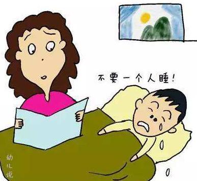 孩子分房睡半夜老醒-和孩子分房独睡需要注意事项