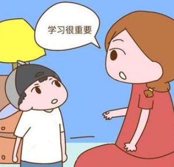 育儿观念:孩子真的需要你给的优越感吗