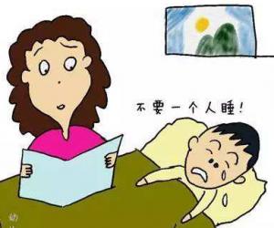 【和讯网】和孩子分房独睡需要注意事项