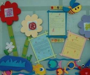【幼儿园数学练习题】幼儿园可实施的家园共育方案