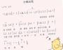 [小班音乐小鸡出壳]小班音乐《小鸡出壳》