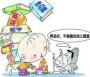 稚园|幼稚园第二学期家庭教育工作总结
