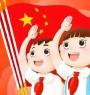 大阪新阪急酒店|大班新学期第一周计划及国旗下讲话